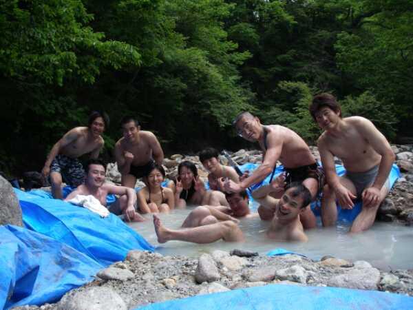 2009会山行奥鬼怒
